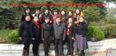 安陆市委党校心理咨询师班